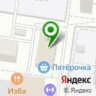 Местоположение компании Катюша
