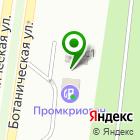 Местоположение компании Промкриоген-техцентр