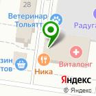 Местоположение компании ПромАльпЦентр