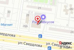 Клиника МИРТА в Тольятти - улица Свердлова, 24а: запись на МРТ, стоимость услуг, отзывы