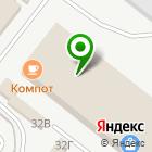 Местоположение компании Евро-Клининг