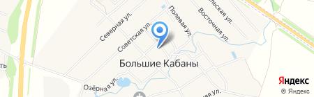 Фатум 3 на карте Больших Кабанов