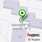 Местоположение компании РОСТО-Т