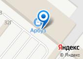 Снаб Сервис на карте