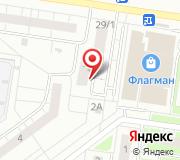Тольяттинский Диагностический Центр №1