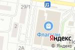 Схема проезда до компании Магазин корейских салатов в Тольятти