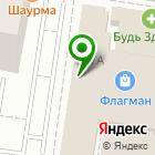 Местоположение компании Pixel