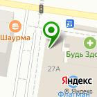 Местоположение компании IGiroskuter
