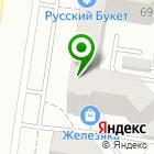 Местоположение компании Kaaral