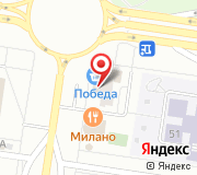 Уголовно-исполнительная инспекция УФСИН России по Самарской области