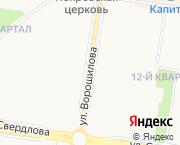 Ворошилова
