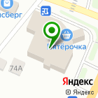 Местоположение компании Вип-авто