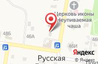 Схема проезда до компании Старый Борковский в Русской Борковке