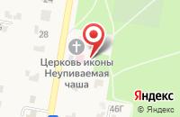 Схема проезда до компании Отделение общей врачебной практики в Русской Борковке