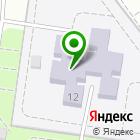 Местоположение компании Детский сад №200