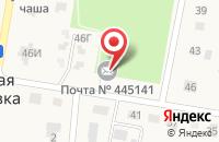 Схема проезда до компании Почтовое отделение в Русской Борковке