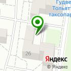 Местоположение компании Edvix.ru