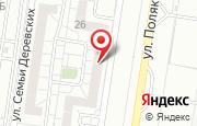 Автосервис ТеАмо в Тольятти - улица Полякова, 26: услуги, отзывы, официальный сайт, карта проезда