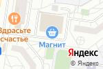 Схема проезда до компании Персона в Тольятти