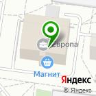 Местоположение компании Рубин