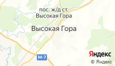 Отели города Высокая Гора на карте