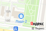 Схема проезда до компании Атланта в Тольятти