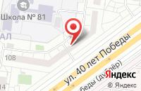 Схема проезда до компании Мегаполис в Тольятти