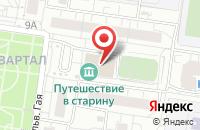 Схема проезда до компании Инженерцентр в Тольятти