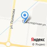МитРесурс на карте Тольятти