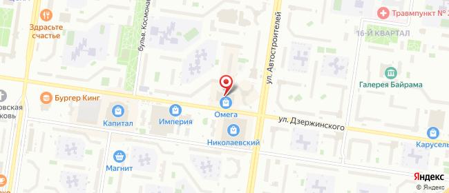 Карта расположения пункта доставки Омега в городе Тольятти