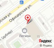 Центр Грузчиков