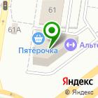 Местоположение компании Шпаарманн Рус