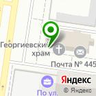 Местоположение компании Детская молочная кухня №1