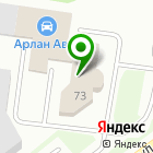 Местоположение компании Техник Плюс