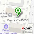 Местоположение компании КП-СЕРВИС