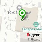 Местоположение компании Гаражно-строительный кооператив №144