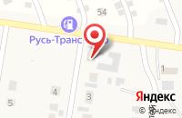 Схема проезда до компании СВ Торг в Русской Борковке