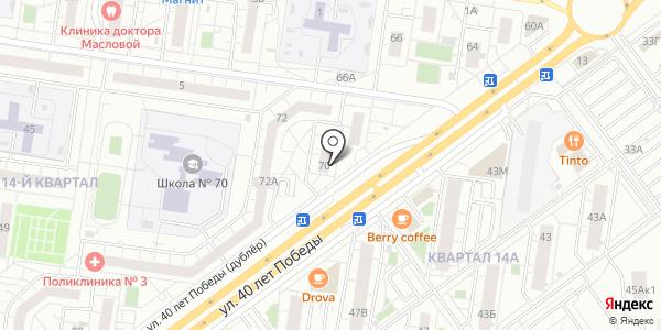 Проделки. Схема проезда в Тольятти