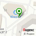 Местоположение компании Магазин профессиональной косметики