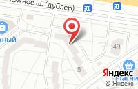 Схема проезда до компании Виллар в Тольятти