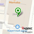 Местоположение компании Гаражно-эксплуатационный кооператив №70/1