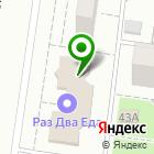 Местоположение компании Shtalmark CNC