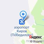 Победилово на карте Кирова