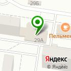 Местоположение компании Kom.od
