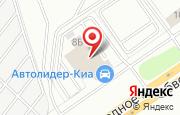Автосервис Альмакс-KIA в Тольятти - Обводное шоссе, 10: услуги, отзывы, официальный сайт, карта проезда