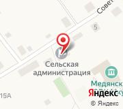 Дума Медянского сельского поселения