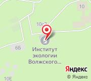 Институт экологии Волжского бассейна РАН