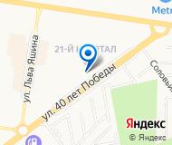 """ООО """"Лидер-Энерго"""""""