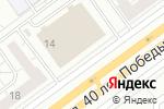 Схема проезда до компании Невесомость в Тольятти