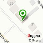 Местоположение компании Экоград Строй